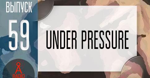 Выпуск 59: Cтресс и эмоциональное выгорание
